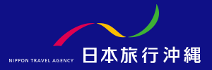 日本旅行沖縄