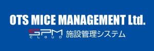 OTS MICE MANAGEMENT株式会社