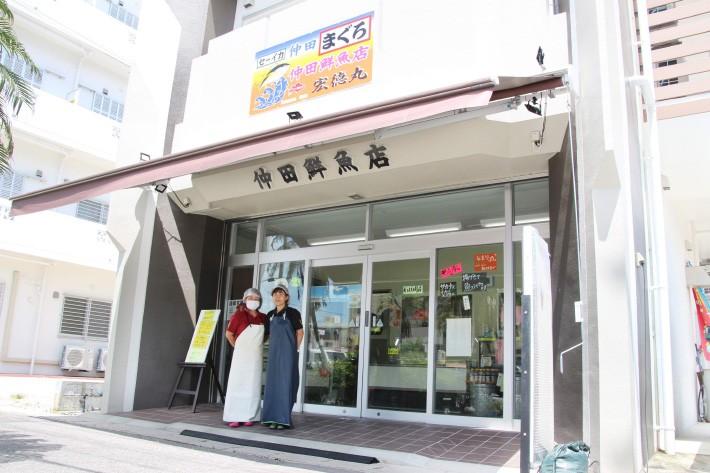 お刺身をはじめ、天ぷらやフライ、お総菜などもご用意しています
